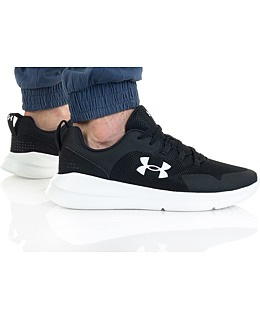 Under Armour férfi divatcipők
