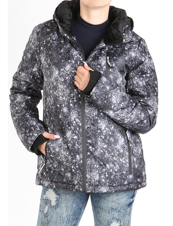 14de12728e Sublevel női téli kabát | Outlet Expert